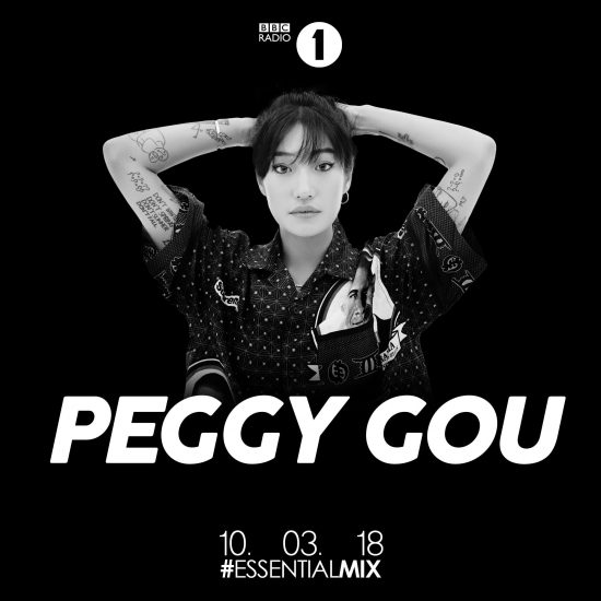 Peggy Gou - Essential Mix 2018-03-10