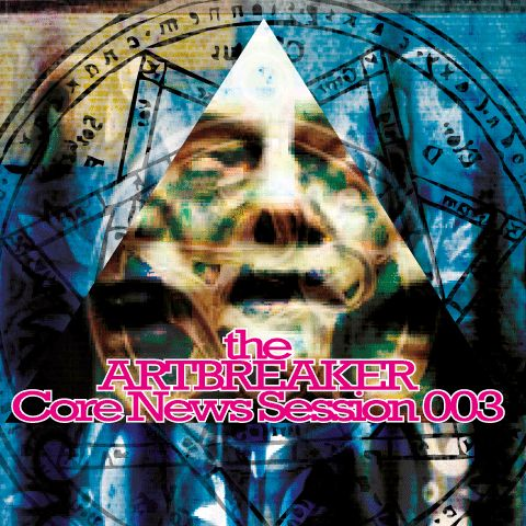 Core-News-Sessions-#3-Witch-House-Mix-by-Artbreaker